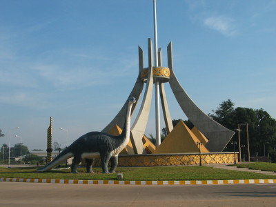 Savannakhet Dinosaur Museum