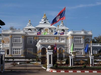 Laos Presidential Palace
